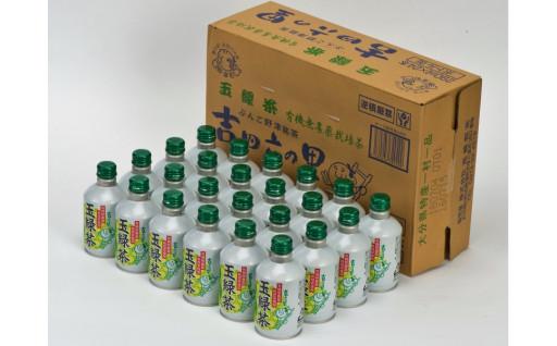お手軽ボトル缶★有機緑茶「吉四六の里」24本
