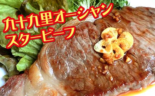 やっぱり肉が好き!脂まで美味なステーキが好き!