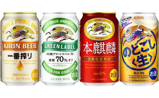 ★福岡工場産キリンビール★で乾杯!
