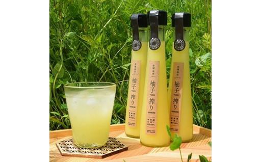 生搾り(要冷蔵)柚子果汁100%