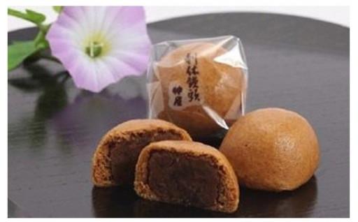 【ふっくらやわらか♬】浜田土産の定番!!利休饅頭