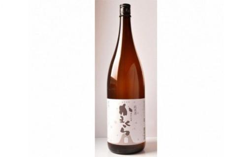 ✨美酒王国・秋田の酒✨
