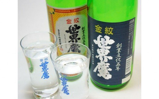 【日本酒 金紋世界鷹】 200年の技と心が香る