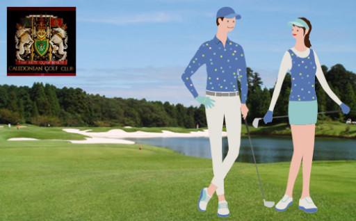 日本一選定★カレドニアン・ゴルフクラブでプレイ!