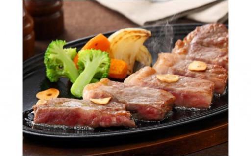 肉問屋のプロが選んだ!関門ビーフのステーキセット