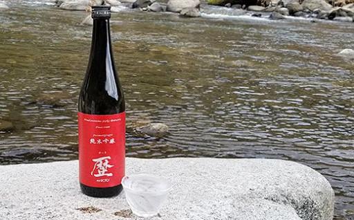窓乃梅酒造・天山酒造のTheSAGA認定酒