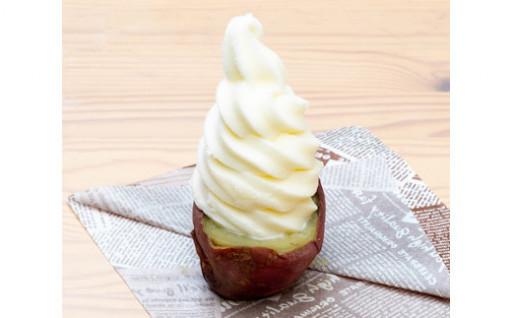 焼きイモソフトクリーム