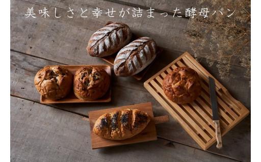 森のぱんやさん凛香「大きくて、リッチな酵母パン」