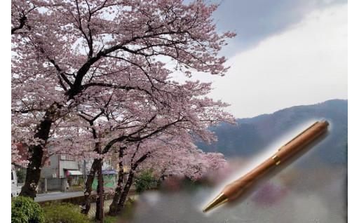 新庁舎竣工記念品 桜のボールペンのご紹介
