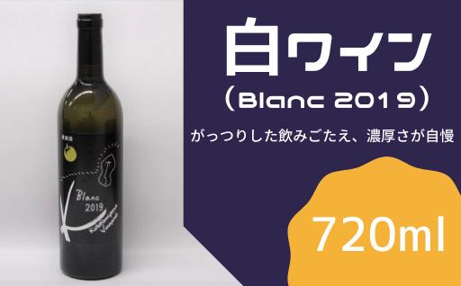 黒髪山葡萄園 白ワイン 750ml 1本