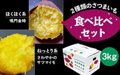オリジナルブランドとトップブランドの食べ比べ!