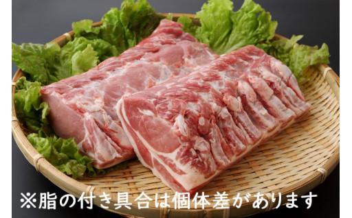 山形県庄内SPF豚ロースブロック4kg