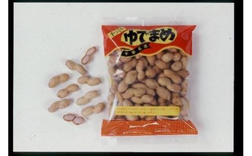 【千葉県 落花生】茹で落花生5個セット