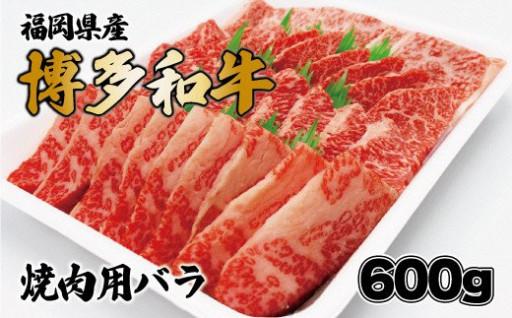 福岡が誇るブランド牛「博多和牛」を焼肉で!
