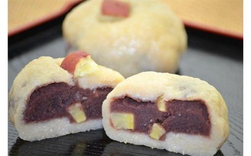 玄米 芋 まんじゅう 10個入 饅頭 和菓子