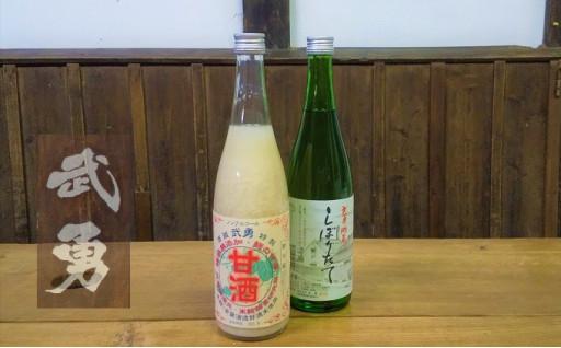 春の旬酒&ノンアルコール甘酒セット【1万円】