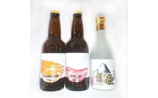 曽爾高原ビールと地焼酎「鎧嶽」のお試しセット