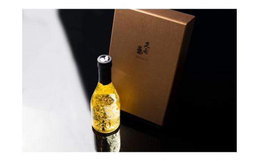 【ハレの日に!】純米大吟醸酒 KIRARICH