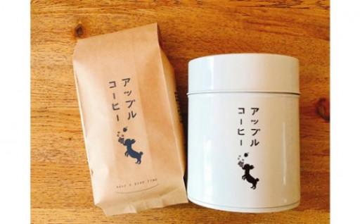 アップルコーヒーの珈琲缶と珈琲豆のセットを追加!