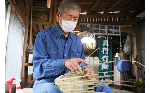 使う人の使い勝手を第一に考えた三行竹細工