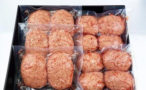 黒毛和牛 おやこ ハンバーグ 1.2kg 冷凍