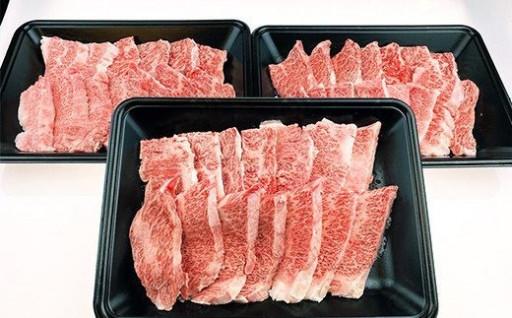 熊本県産 黒毛和牛 A4-5バラ 焼肉 900g