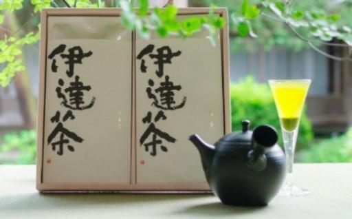茶葉栽培産業の北限・宮城県のブランド茶「伊達茶」