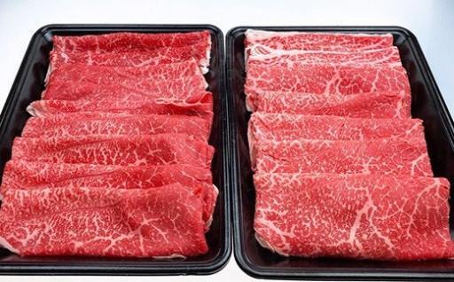 熊本県産 黒毛和牛 A4-5 スライス 1kg!
