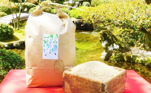 津野町米を「玄米」でお届けします