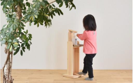 木曽ひのき消毒液スタンドに子供用サイズ登場です!