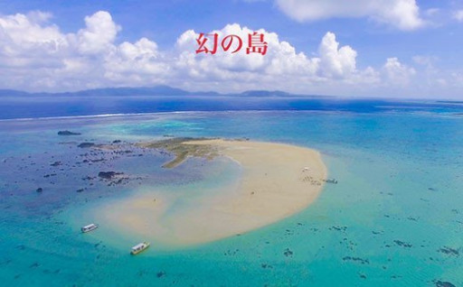 石垣島の自然を満喫!石垣島アクティビティ