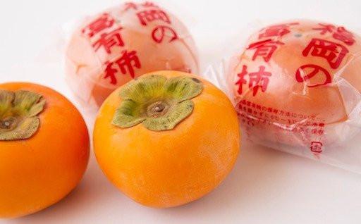 【予約受付開始】冷蔵富有柿 ≪令和3年度配送分≫