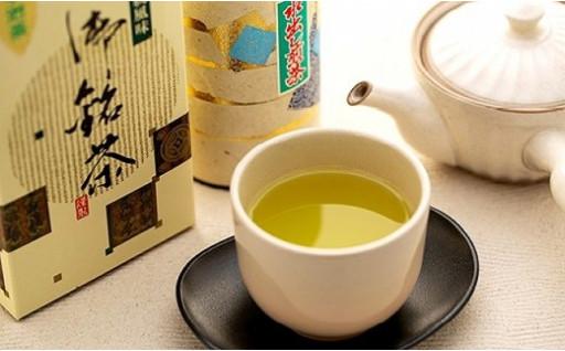 ひんやり美味しい絶品の 水出し煎茶