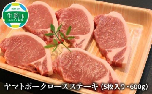 しっとり優しい味わい♥ヤマトポーク♥