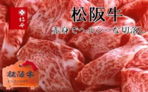 今が狙いめ☆『柿安本店』の極上肉がオススメ!