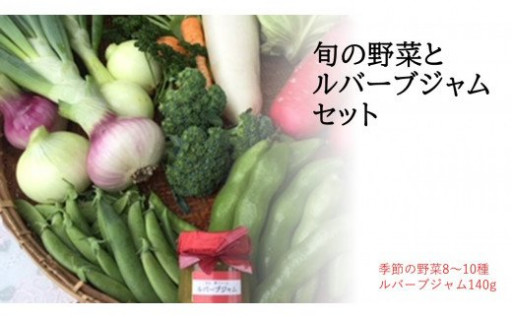 旬野菜&手作りルバーブジャム🎵