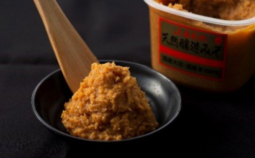 麹の力だけで醸造する「天然醸造」にこだわった味噌