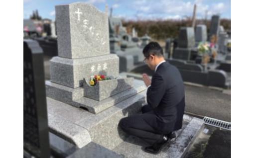 ◆お墓参り代行◆