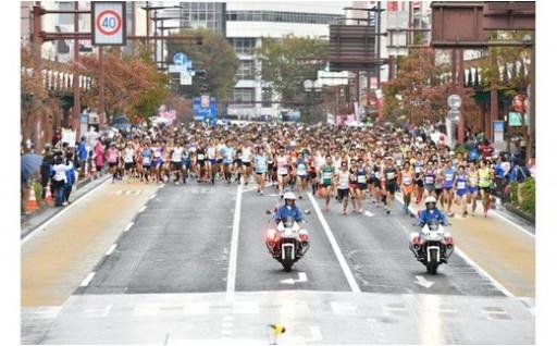 まもなく受付終了 水戸黄門漫遊マラソンの部参加権