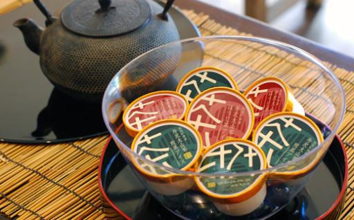 丹沢大山茶アイス12個セット