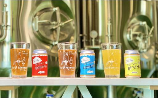【Sunフーズ】小山市産クラフトビール