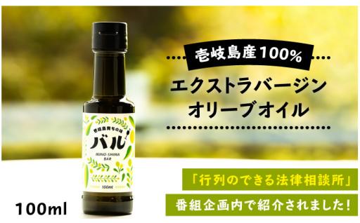 【予告】テレビで話題壱岐島産オリーブオイルが!?