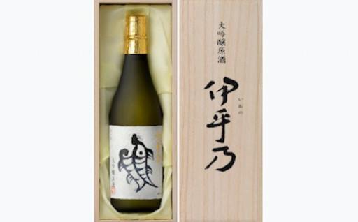 令和3年全国新酒鑑評会 金賞 「伊乎乃」