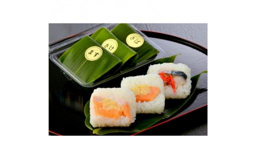 【季節限定】笹寿司の食べ比べセット 登場!