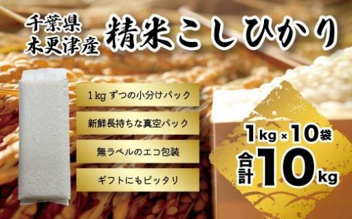 真空パックでいつでもつきたてのお米を楽しめます。