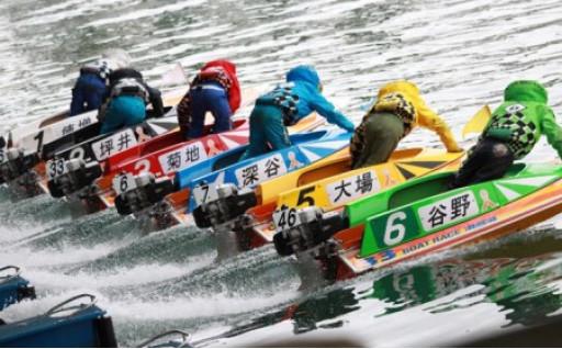「ボートレース浜名湖」観戦セット 🚣🏁