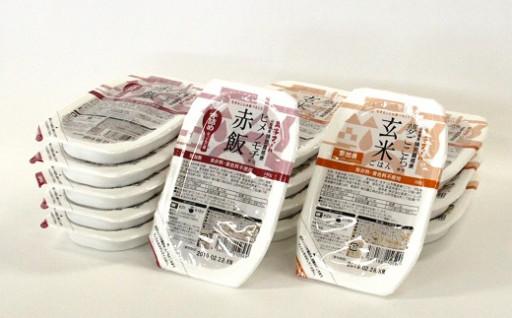 特別栽培米レトルトパック【玄米ごはん】【赤飯】