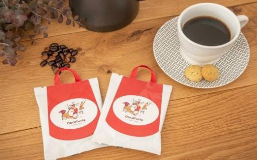 Decaferia カフェインレスコーヒーギフト