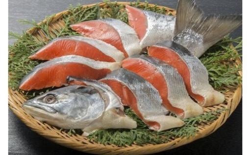 ◆ワケあり◆新巻鮭切身半身2枚 2kg前後!