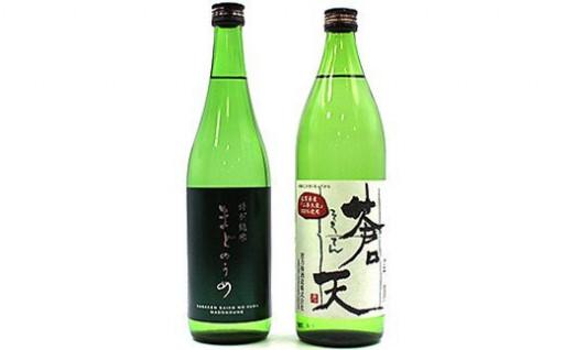 窓乃梅酒造の人気の焼酎と日本酒の飲み比べセット